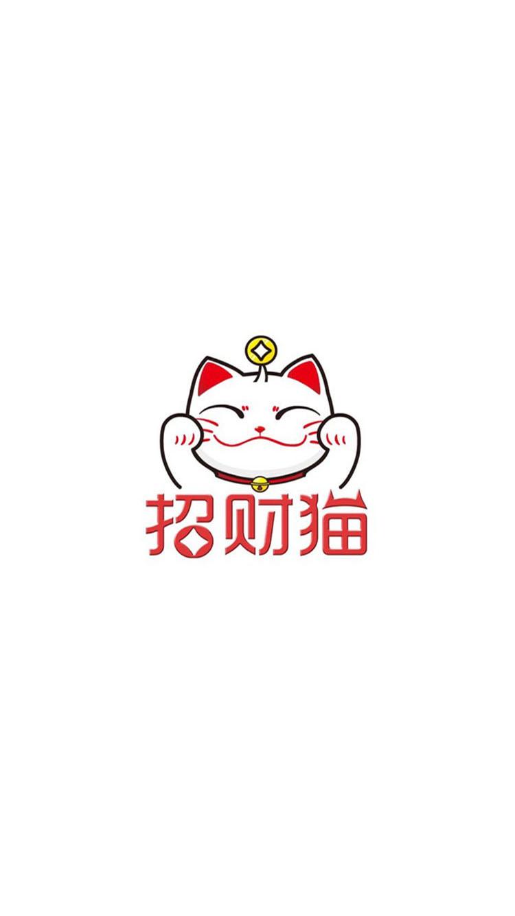 白色背景 招财猫 苹果手机高清壁纸 750x1334 - 足球