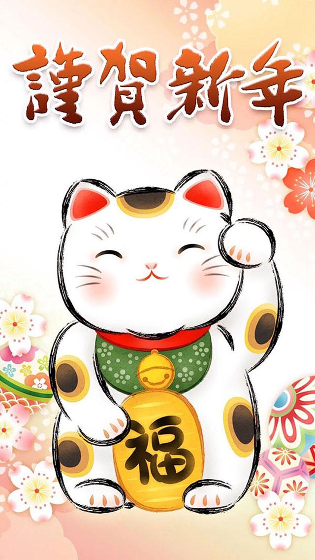 招财猫新年壁纸 谨贺新年 苹果手机高清壁纸 640x1136