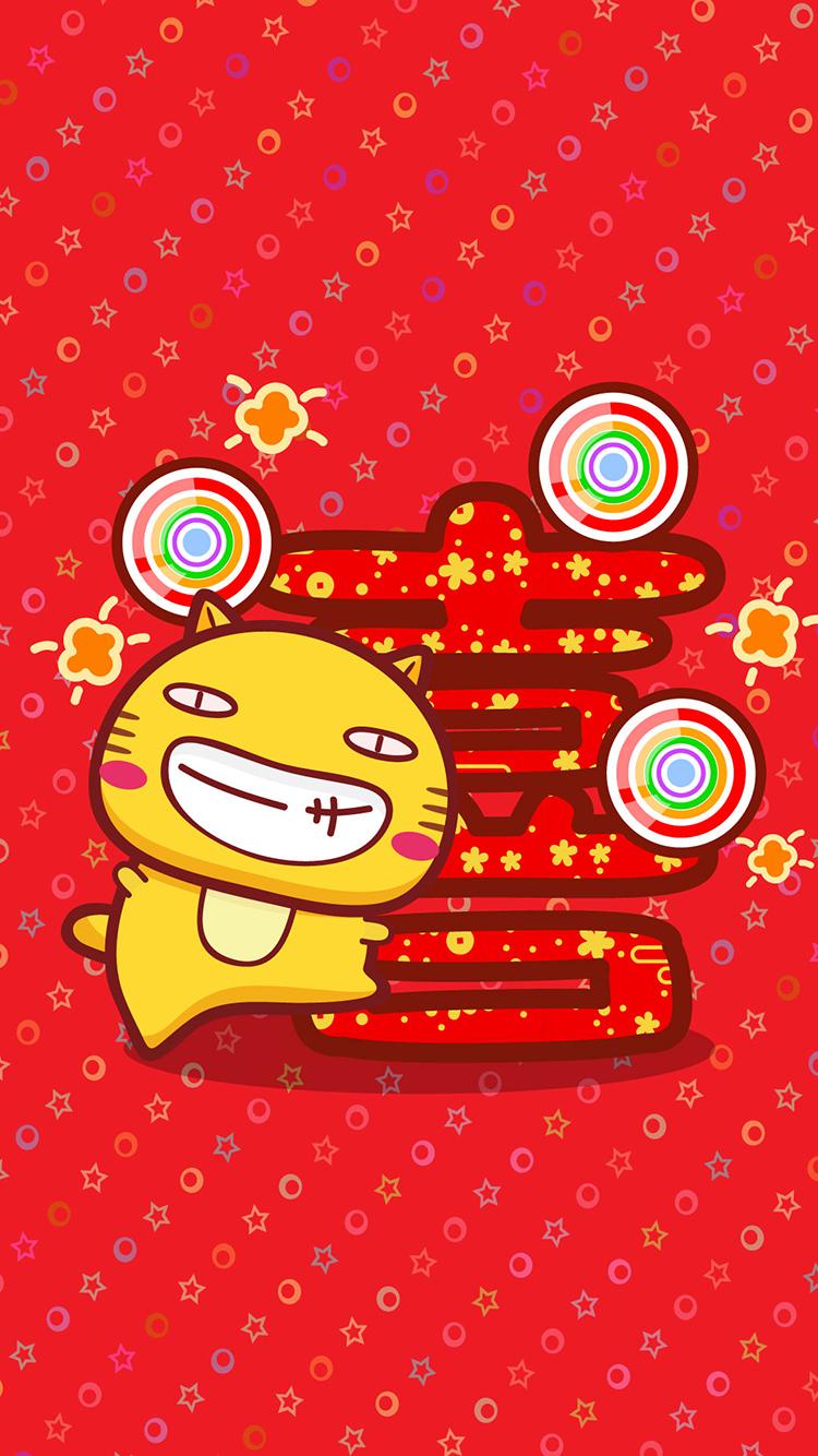 喜 红色 招财猫 春节 新年 苹果手机高清壁纸 750x
