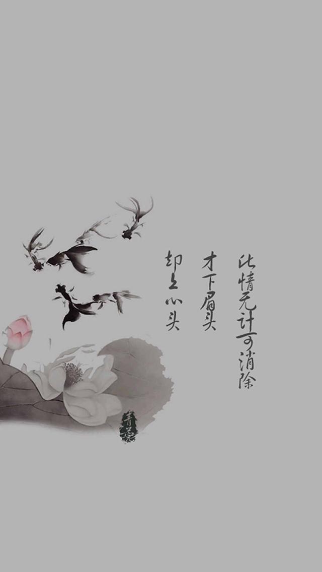 绘画 水墨画 手绘 金鱼 苹果手机高清壁纸 640x1136