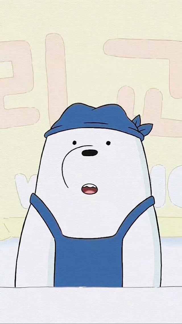 動畫 咱們裸熊 白熊 藍帽子 蘋果手機高清壁紙 640x