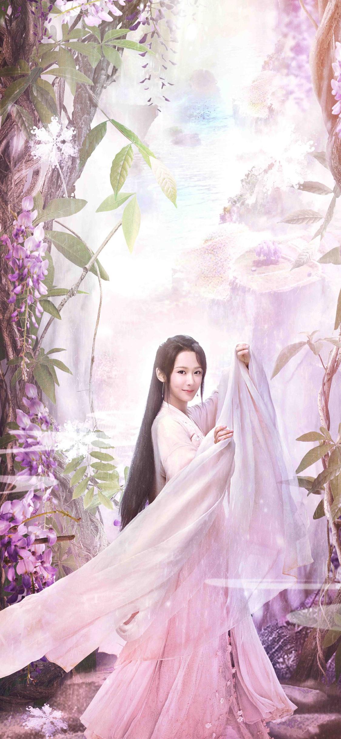 香蜜沉沉烬如霜 古装电视剧 杨紫 海报