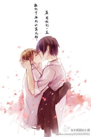 浪漫 温馨 唯美 情侣 卡通 动漫 爱情 天生一对 白色