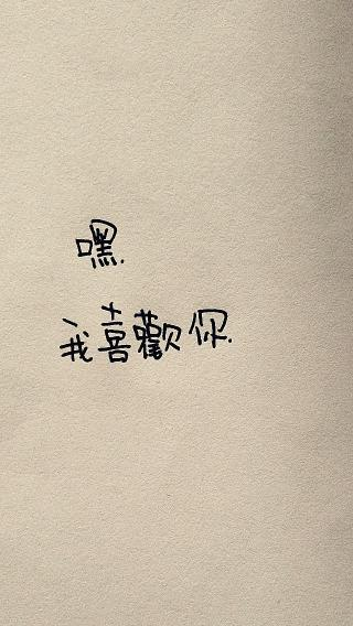 TGMRTWI50D0F10359027 爱的宣言 爱情壁纸