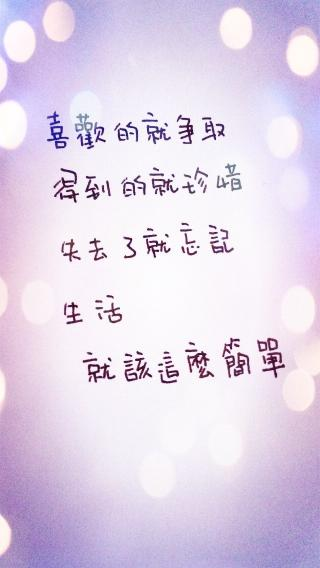 59M3LZR3FLOQ10359020 爱的宣言 爱情壁纸