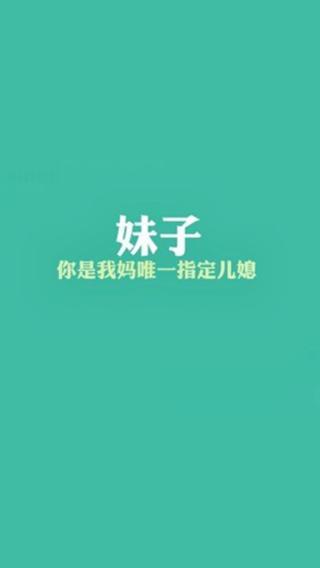 文字1-1210320722 爱的宣言 爱情壁纸