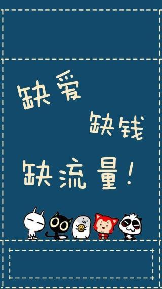 iPhone壁纸 (38)10360130 经典卡通 动漫卡通壁纸
