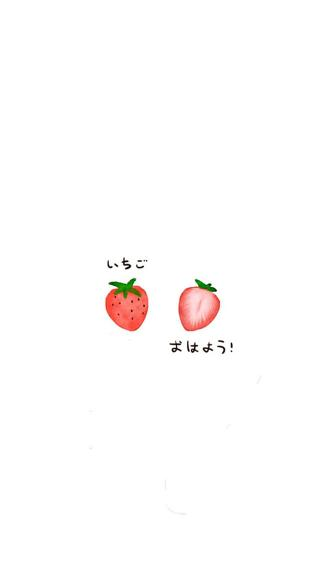 诱人小草莓 插画 草莓