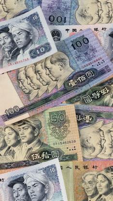 中国人民币 壁纸