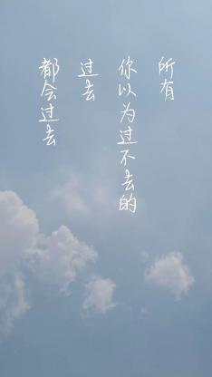 都会过去 天空 蓝色 白云 文字