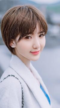 毛晓彤 明星  爱笑  演员