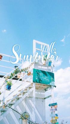 夏天清新壁纸 度假屋 一期一会 hello summer