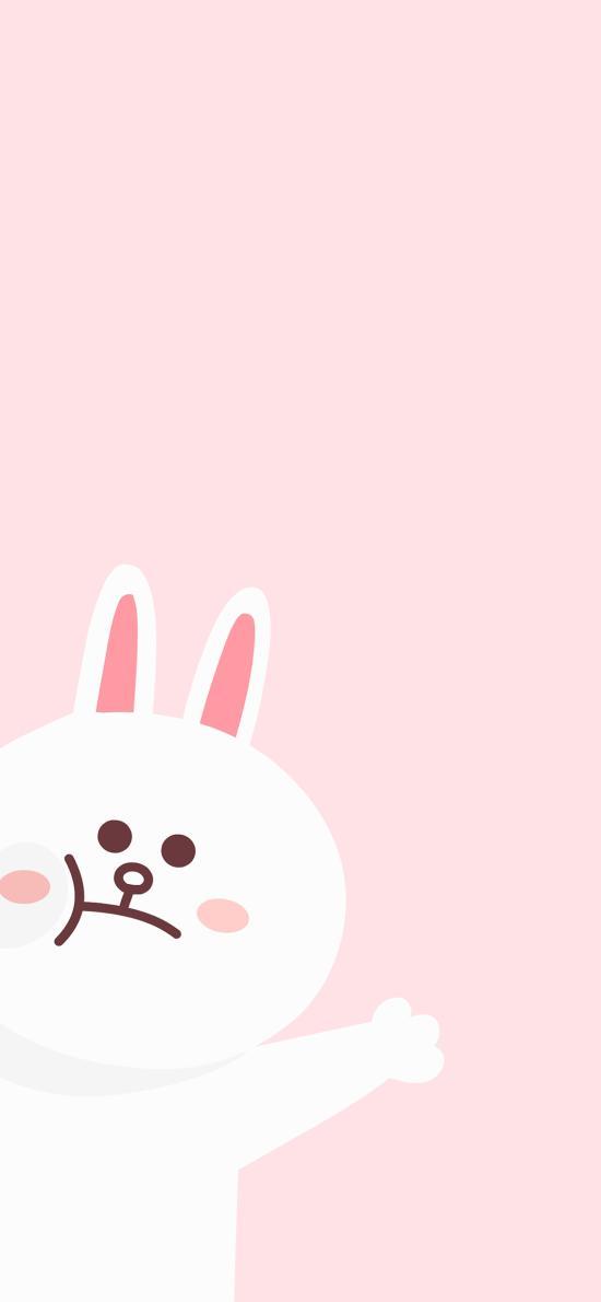 line 可爱 卡通 可妮兔 粉色