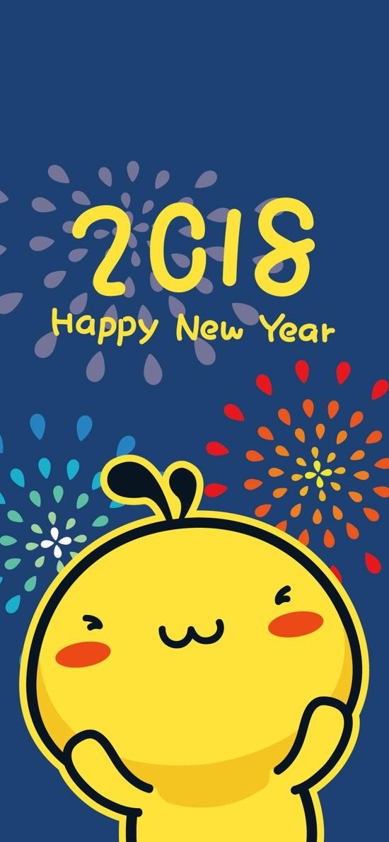 2018 烟花 卡通 新年快乐