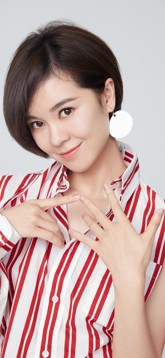郁可唯 歌手 艺人 明星