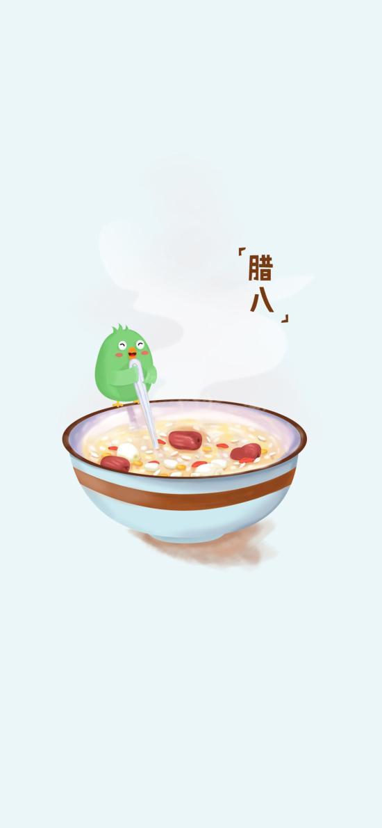 腊八 粥 五谷杂粮 插画
