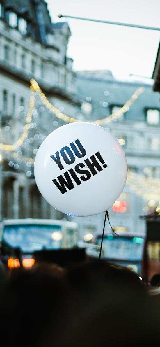 街道 白色气球 you wish!