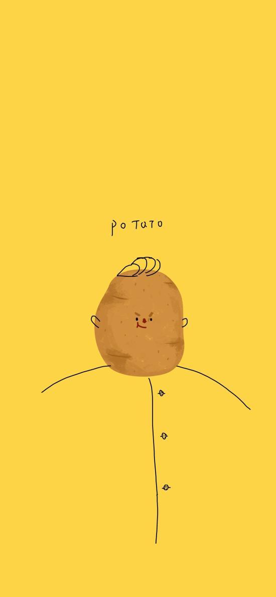 土豆 可爱 黄色 人形