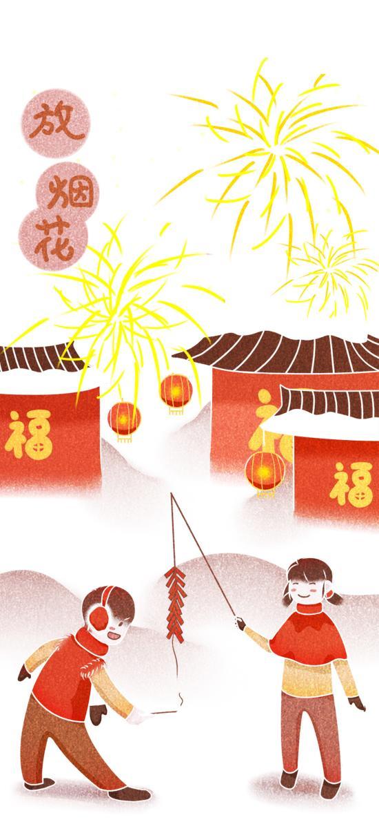 春节 插画 放烟花 喜庆