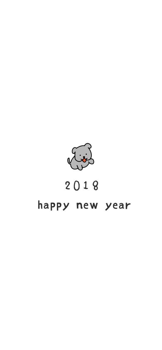 新年快乐 黑白 狗狗 2018 春节