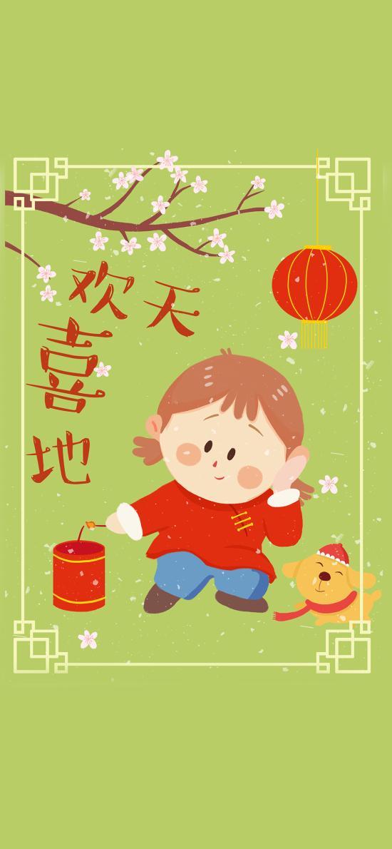 春节 金玉满堂 祝福 插画