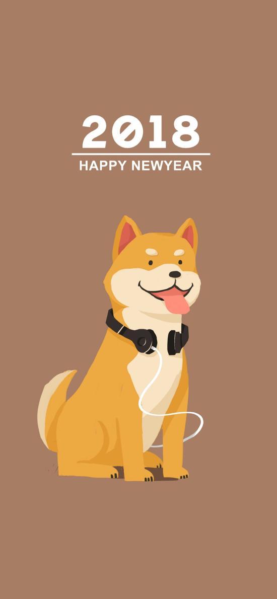柴犬 2018 happy new year
