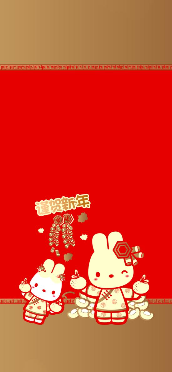 新年 兔子 谨贺新年 喜庆