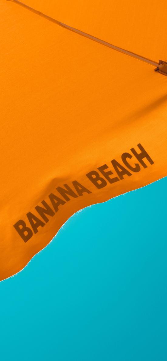 伞 遮阳 色彩 香蕉沙滩 海滩