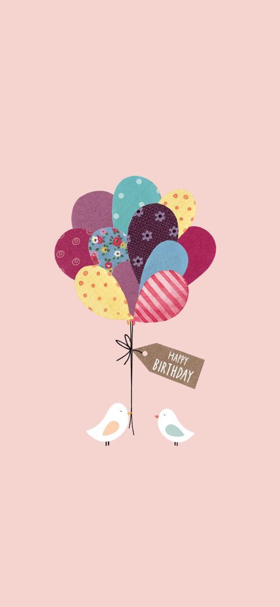 生日快乐 粉色 气球 小鸟