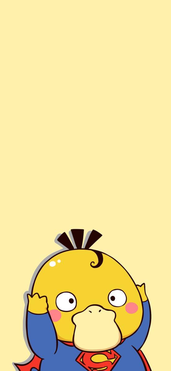 可达鸭 超人 黄色 卡通 可爱