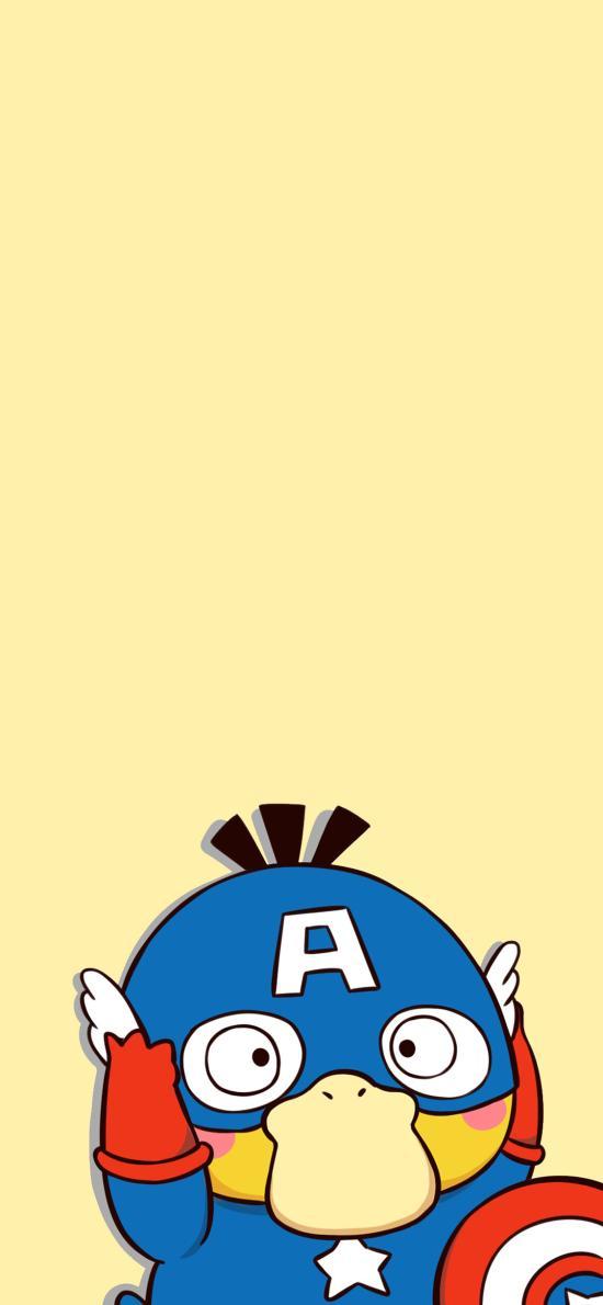 可达鸭 美国队长 黄色 卡通 可爱