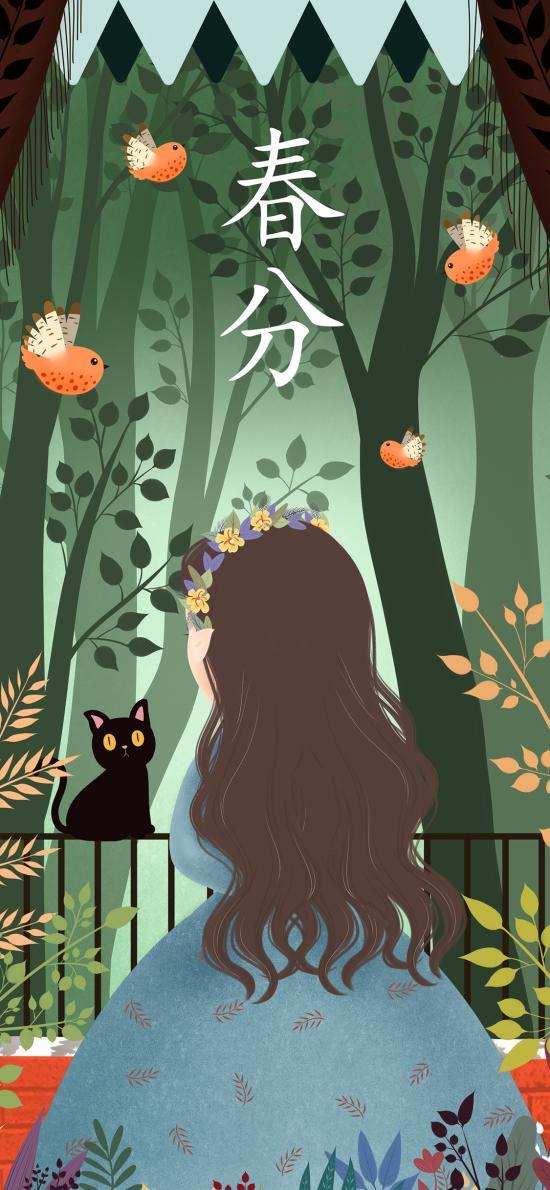 春分 季节 插画 二十四节气 春天 女孩