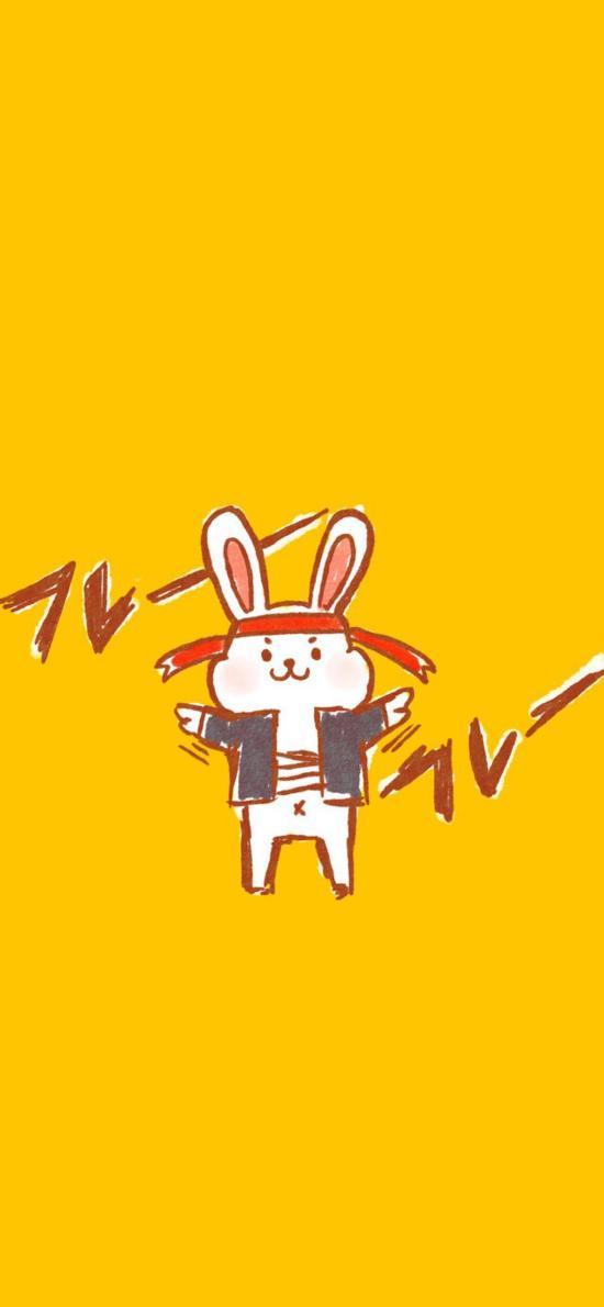 黄色背景 情侣兔子 加油