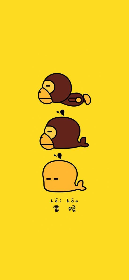 雷猴 你好 黄色 大头猴