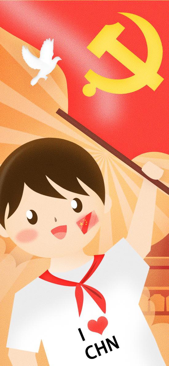 建党节 红领巾 学生 敬礼 插画