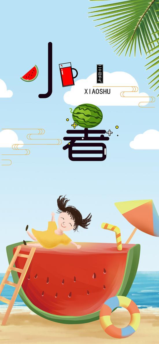 小暑 节气 彩绘 创意 西瓜