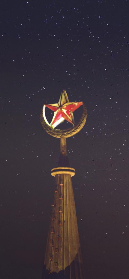 星空 建筑 国徽 五角星