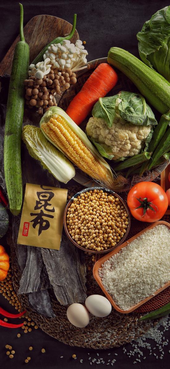 食材 大米 蔬菜 黄豆