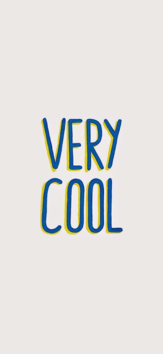 英文 very cool 非常酷
