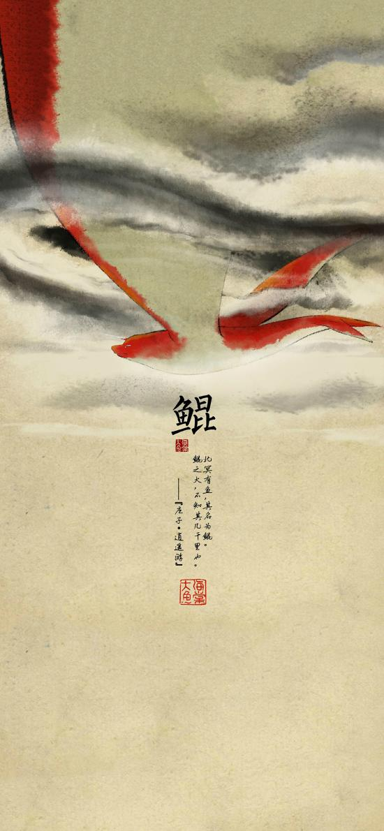 日漫 大鱼海棠 北冥有鱼 其名为鲲