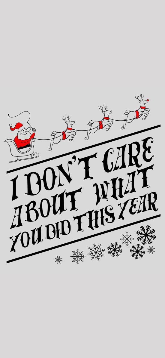 圣诞老人 麋鹿 i dont care