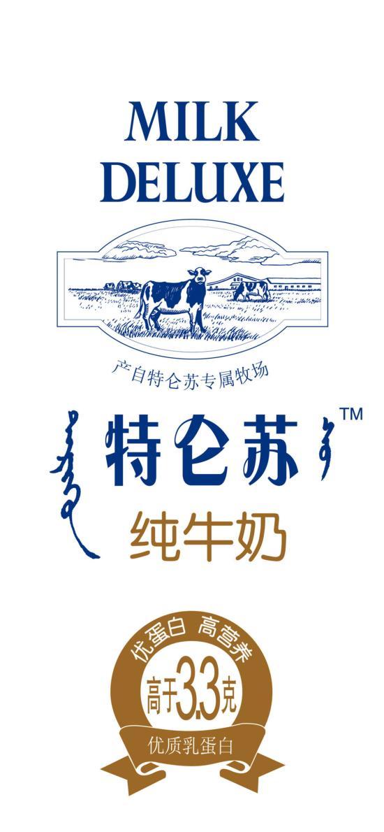 创意 特仑苏 牛奶 广告