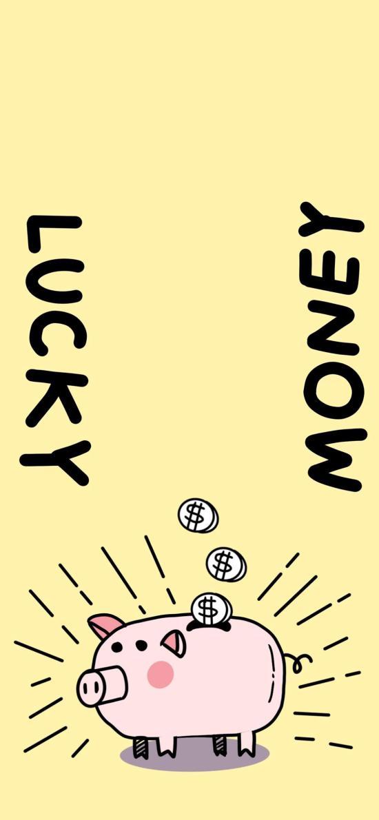 卡通 猪猪 lucky money
