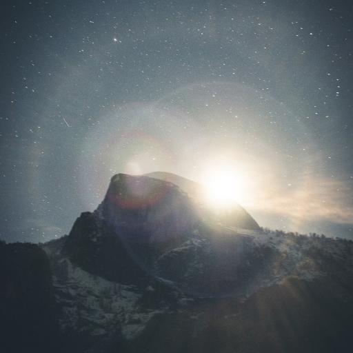 郊外 自然 山峰 太阳 光晕