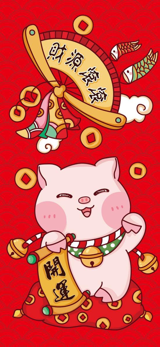 新年 招财猫 开运 财源滚滚