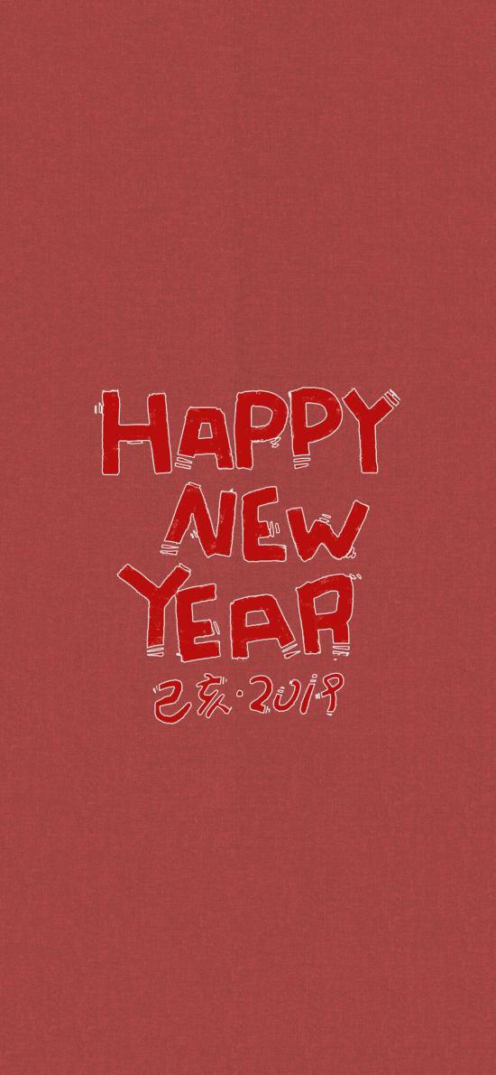 新年 猪年 己亥 Happy New Year