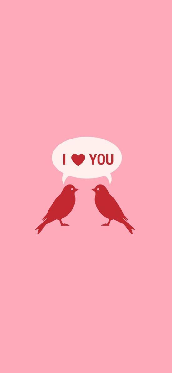 粉色背景 情人节 鸽子 I love you