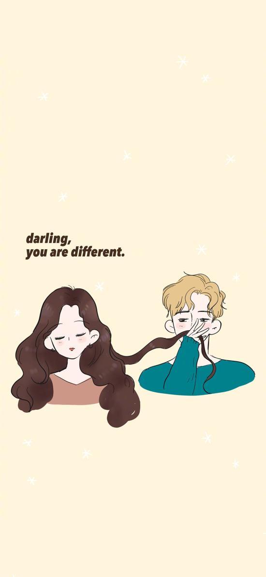 情侣 卡通 you are different