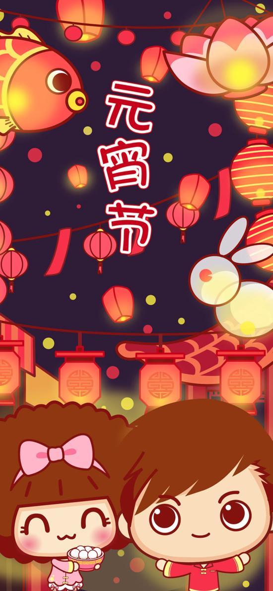 正月十五 元宵节 花灯 卡通