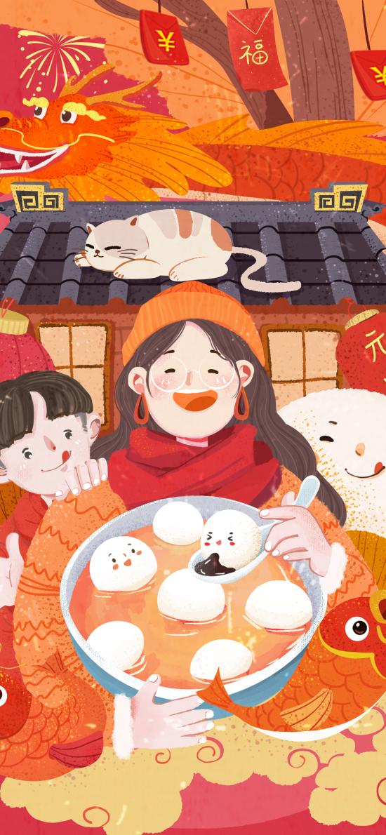 元宵节 福 红包 汤圆 插画 红色